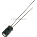 ECAP (К50-35 мини),      4.7 мкФ, 50 В, 4х7мм, Конденсатор электролитический алюминиевый миниатюрный