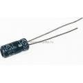ECAP NP (К50-6),     0.47 мкФ, 50В  85°C, Конденсатор электролитический алюминиевый неполярный