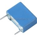 К73-17 имп,    1500 пФ, 2000 В, 5%, MKP BOXED, B32652A2152J000, Конденсатор металлоплёночный