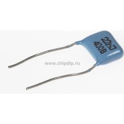 К73-17,   0.022 мкФ,  400 В, 5%, Конденсатор металлоплёночный