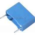B32922-A2104-K, 0.1 мкф, 305В, X2, Конденсатор подавления ЭМП