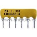4606X-101-103  5 х 10 кОм (6A103J)